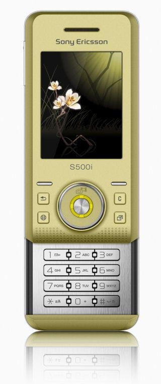 s500i