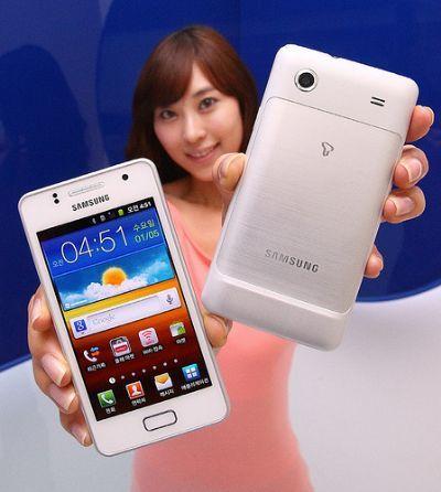Samsung Galaxy M Style, nuovo smartphone Android dalla Corea