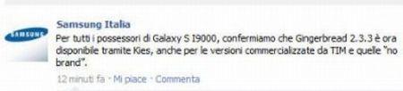 Samsung Galaxy S: Gingerbread 2.3.3