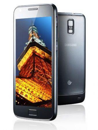 Samsung Galaxy S II: presto la versione Dual Sim