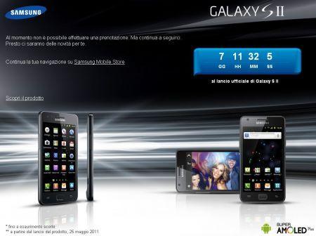 Samsung Galaxy S2 prenotazioni
