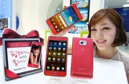 Regali San Valentino, in arrivo il Samsung Galaxy S2 rosa in Europa