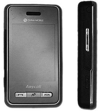 Samsung SGH-D980: smartphone touchscreen con alloggio dual sim