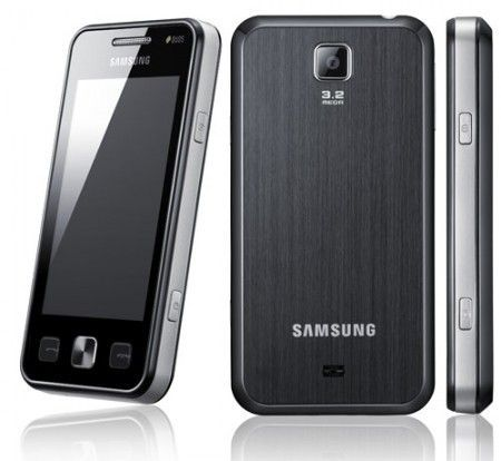 Samsung Star II Duos: cellulare dual sim con schermo full touchscreen