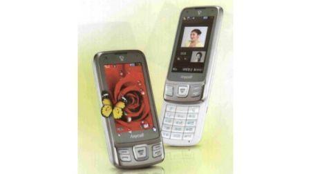 Samsung SCH-W760: cellulare con fotocamera infrarosso