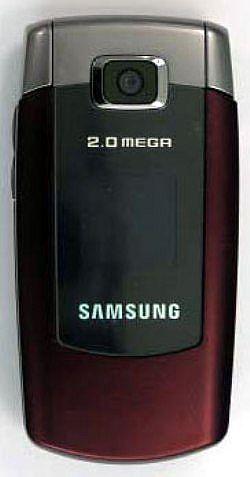 Samsung SGH L300 rumors
