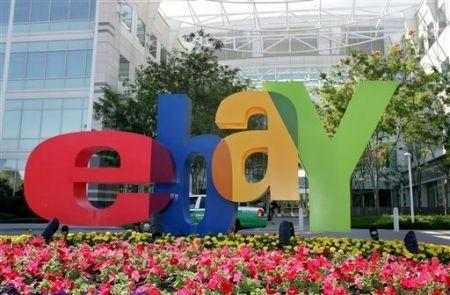 Skype contro eBay: a rischio l'acquisizione di Skype