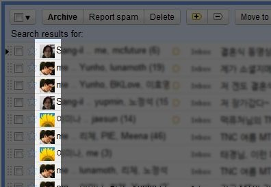 SocialGmail: inserire l'immagine del profilo per i contatti Gmail