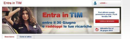 Tim lancia la promozione Entra in TIM e raddoppi le ricariche fino al 30 giugno 2010