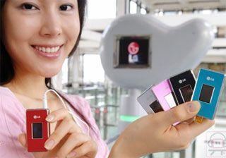 LG Electronics UP3