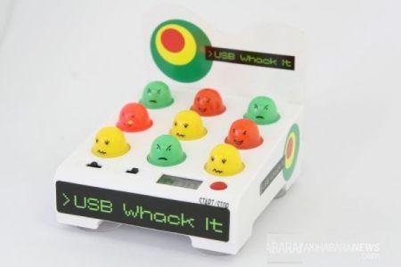 """""""Whack it"""",  ovvero, """"schiaccia"""" la talpa ma in versione USB"""