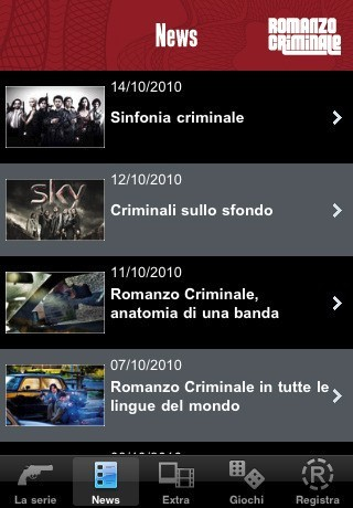 romanzo_criminale_3