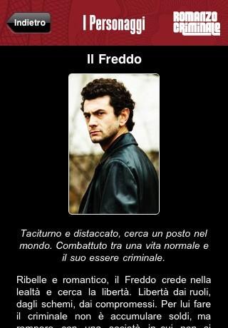 romanzo_criminale_2