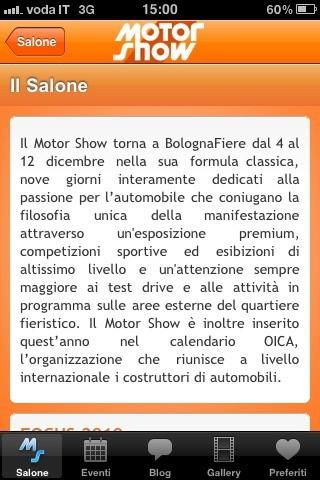 motor_show_003