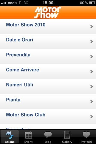 motor_show_002
