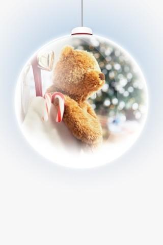 Buon Natale Quixa screenshots