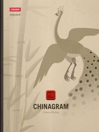 Chinagram per iPad