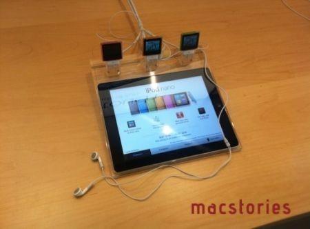 Apple Store 2.0, anche gli iPod Nano