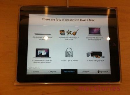 Apple Store 2.0, particolare