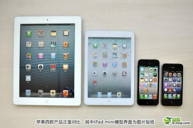 iPad Mini, presentazione forse il 17 ottobre [FOTO]