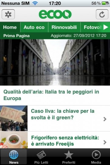 Ecoo - Home Page