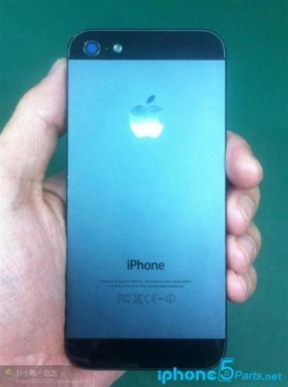 Foto spia iPhone 5S - Panoramica