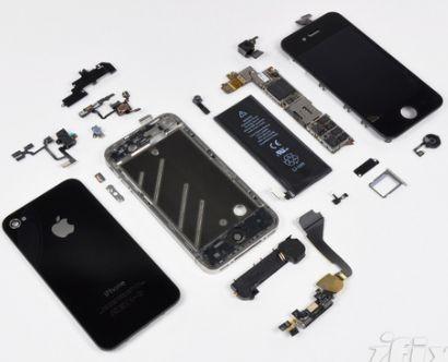 iphone-4_48533_1