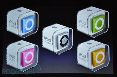 Evento Apple: iPod Shuffle quarta generazione