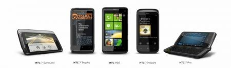 HTC Windows Phone 7 gallery