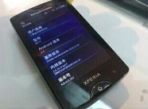 Sony Ericsson SK17i Mango