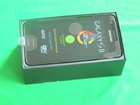 Samsung galaxy S2 confezione d'acquisto (5)