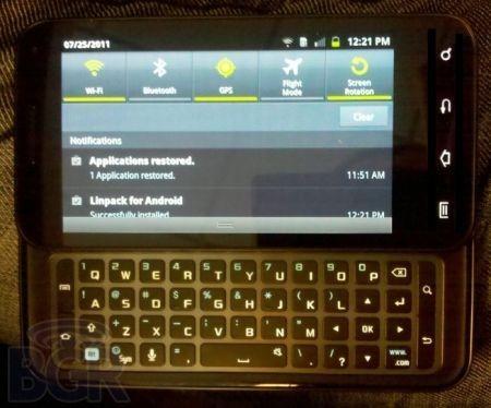 Samsung Galaxy S2 a breve con tastiera QWERTY fisica a scorrimento