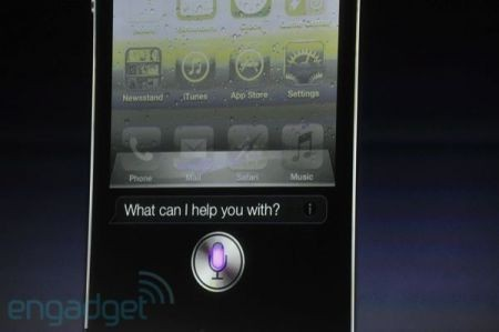 iPhone 4S, Siri  l'assistente personale dei sogni