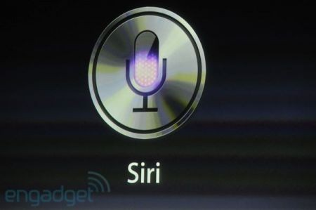 iPhone 4S, il logo di Siri