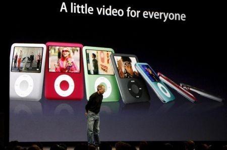 iPod nano 2007