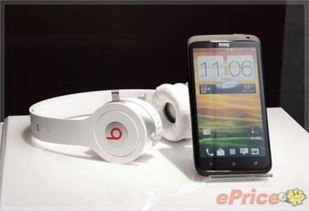 HTC One X Deluxe Edition cuffie