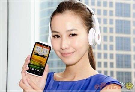 HTC One X Deluxe Edition