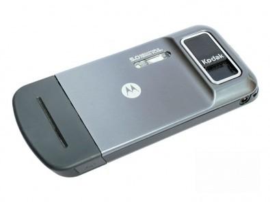Anteprima nuove foto Motorola Motozine ZN5