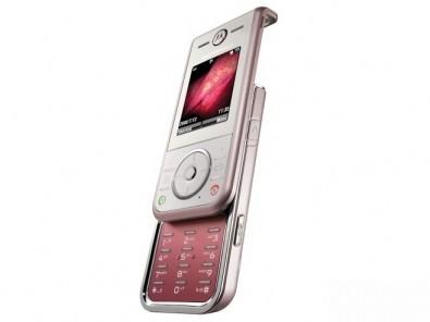 Motorola ZN200 non solo RAZR