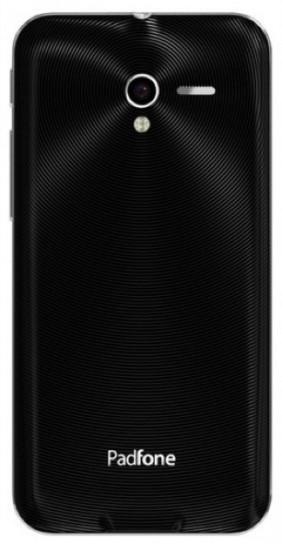 Asus Padfone 2 - Foto ufficiale smartphone retro