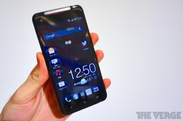 HTC J Butterfly - Fronte 1