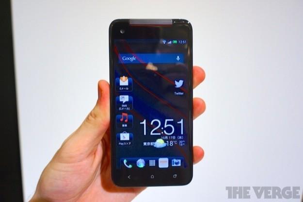 HTC J Butterfly - Fronte 2