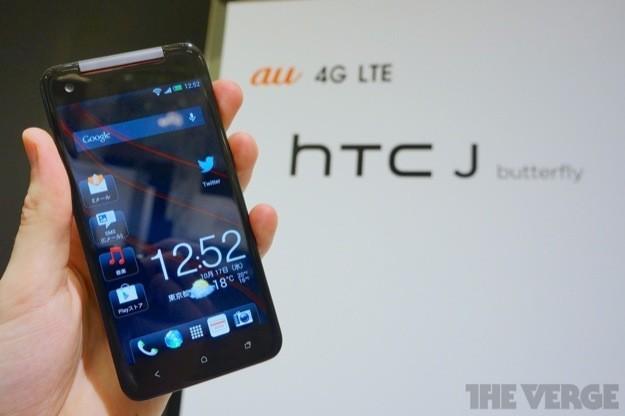 HTC J Butterfly - Fronte con logo