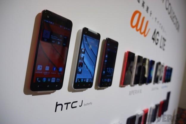 HTC J Butterfly - Gamma completa