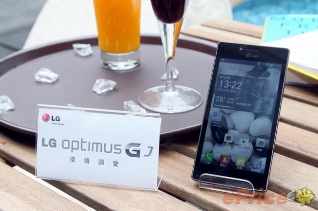 LG Optimus GJ design e forma