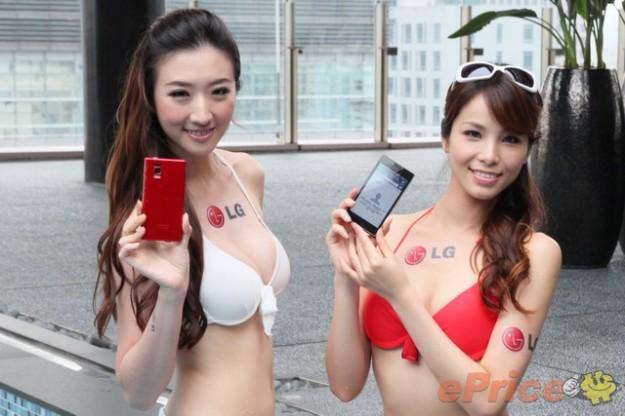 LG Optimus GJ waterproof