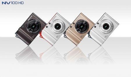 fotocamere digitali Samsung 1