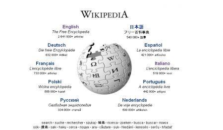 wikipediavienecensuratascorpions_02