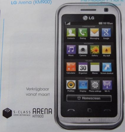LG KM900 Arena: touchscreen di fascia alta che regista video in qualità DVD