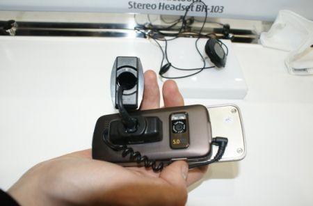 Nokia 7210 Navigator: prime immagini